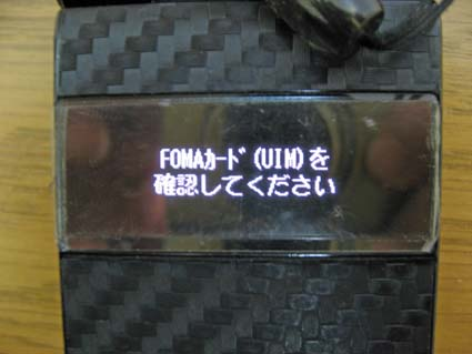2 携帯IMG_0051.jpg