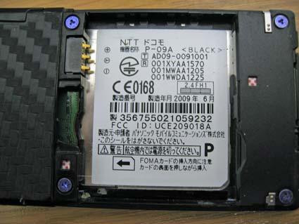 4 携帯IMG_0034.jpg