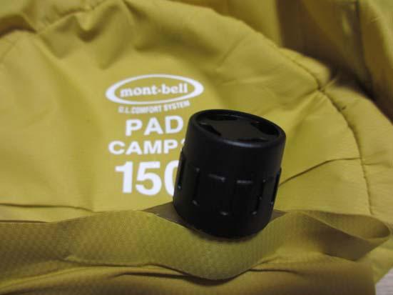 5キャンプIMG_3583.jpg
