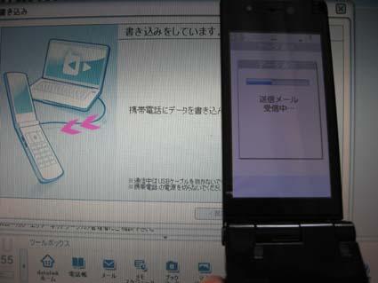 9 携帯IMG_0062.jpg