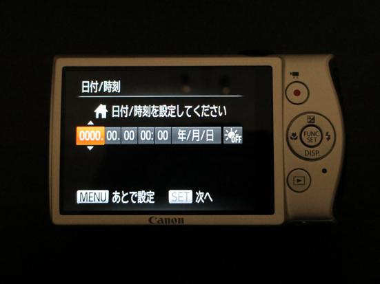 ixy3IMG_8012.jpg